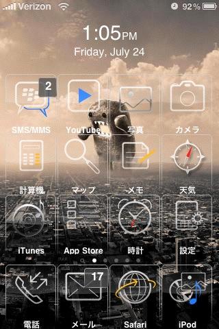 iPhone 3GS 今日のホーム画面